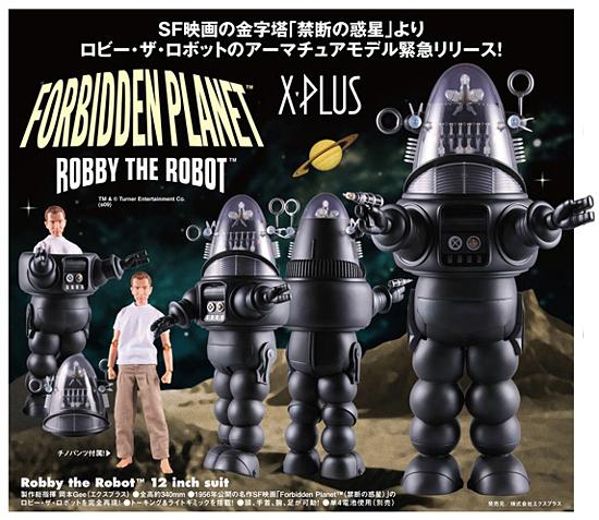 Le jour où la Terre s'arrêta : Klaatu & Gort Robby-medicom